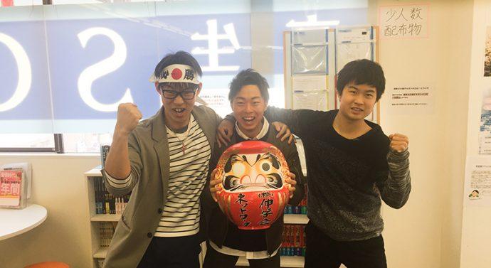 熊谷校に卒業生が遊びに来てくれました!